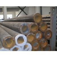 无缝钢管,无缝钢管产品制作,无缝钢管销售公司,无缝钢管现货资源