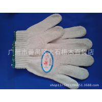 出口线纱制造足600克棉纱手套 安固线手套 防护手套 劳保手套