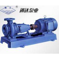 ISR80-50-200热水泵 ISR80-50-200离心式热水泵