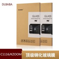 DLBABA 三星k zoom钢化膜 三星C1116钢化玻璃膜 C1158贴膜 手机膜
