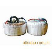 供应各种规格环型,C型,R型变压器
