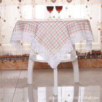 简约现代中式餐桌布高档格子布艺加厚圆桌桌布奢华茶几桌布绣花
