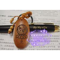 天然桃木饰品 包挂件 钥匙扣 十二生肖护身符