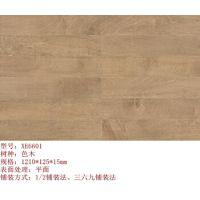 长颈鹿地板XE6601多层实木色木地板