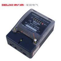 德力西单相电子式电表、家用电能表、DDS607(20-60)A、火表