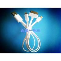 三星htc小米2s面条充电线 多接口充电线 一拖三移动电源适配线