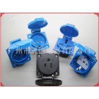 英式 欧式 美式 瑞士 巴西 德法式防水插座 室外灯具插座