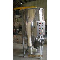 供应高品质塑料搅拌烘干设备