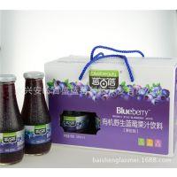 供应大兴安岭野生蓝莓汁 无添加剂 有机蓝莓汁饮料礼盒装