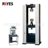 Byes-50H小型高低温电子万能塑料材料拉力试验机