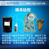 用于水泥构件模具的E640双组份硅胶