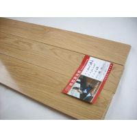 8025橡木色实木地板全进口木材清水系家装实木地板批发