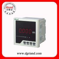 (Riand)数显表 96*96 高精度测量 单相数显电能表