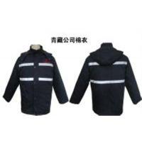 订做郑州工作服、郑州工作服的厂家(图)、郑州工作服制作厂家