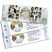 广州入场券防伪门票|单铜纸产品合格证|防伪证书专门设计