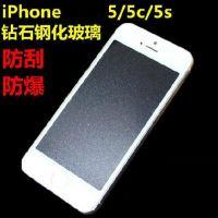 新款 苹果iPhon e 5S/5 钢化钻石钢化膜 防紫外线钢化玻璃膜