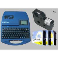 力码LK-320P线号机贴纸(LM-406WL/YL/SL)原装6MM白色标签纸