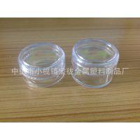 【小额批发 可供发 票】30G化妆品分装盒 全透明塑料盒子膏药盒PS