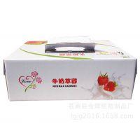 方形蛋糕盒 点心盒 食品包装盒 蛋糕纸盒 手提蛋糕包装盒批发