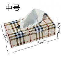 车载纸巾抽盒  正方形礼品纸盒  车载礼品纸盒  方形抽纸盒