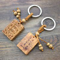 方形出入平安佛 辟邪保平安钥匙扣 雕刻字挂件 木质钥匙扣批发