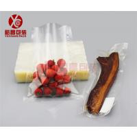 厂家直销塑料真空装袋 透明真空包装袋 复合真空包装袋生产