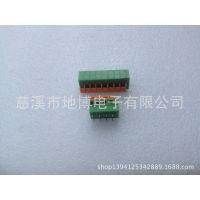 【精品推荐】DB142R连接器 智能系统专用接线端子 地博接线柱