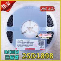两极晶体管2SD1898 2SD1898T100R SOT-89 原装进口 假一赔十