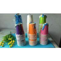 幼儿园亲子DIY手工制作材料装饰用品 彩绘一次性杯子 彩色纸杯