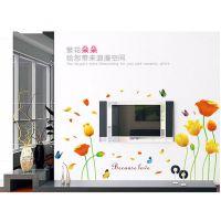 AM9004 郁金香花卉客厅电视墙贴纸饰品卧室床头装饰墙面墙壁