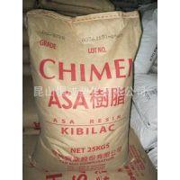 供应ASA/美国陶氏/1239标准产品 工程塑料