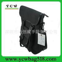 供应斜挎手提工具包 工具袋 单肩包 单肩手提袋 可加印LOGO 可订做