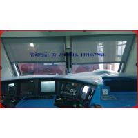 供应机车司机室遮阳帘、380客车遮阳帘、大连机车司机室遮阳帘、HXD3D遮阳帘、HXD3C遮阳帘。
