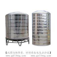 广州方联供应不锈钢立式冷水箱 304不锈钢圆形水箱