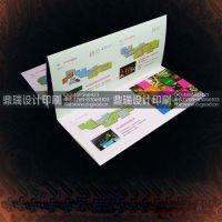 樟木头彩色宣传单印刷 樟木头传单印刷 宣传单制作 DM传单印刷厂家