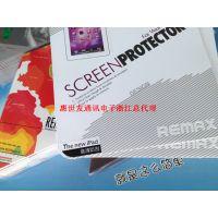 REMAX品牌 微纱膜 IPAD4磨砂防指纹平板电脑膜 IPAD5保护膜