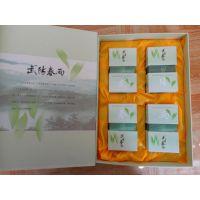 精美高档礼品盒 高档茶叶礼品盒 礼品包装纸彩盒 茶叶礼盒包装