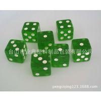 骰子、绿色透明色骰子、高档亚克力骰子、色仔