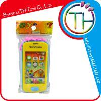 带绳迷你三星手机水机 益智玩具 小赠品玩具