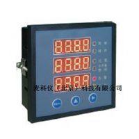 麦科仪MKY-BRS2302智能电机保护器