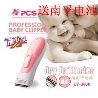超顺专业儿童婴儿安全理发器 干电池式电动静音电推  送南孚电池