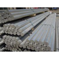 【优质40MN圆钢】重庆优质碳素结构钢,40MN圆钢
