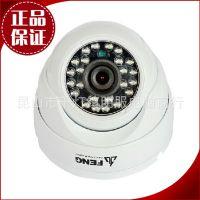 半球监控摄像头高清红外摄像机 巨峰网络摄像机130万 960P 夜控器