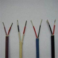 ZR- KX-HS-FFP 耐磨耐高温热电偶高温补偿导线