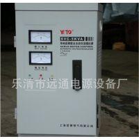 供应医用  稳压器 各种型号稳压器特供稳压器   稳压器  稳压器