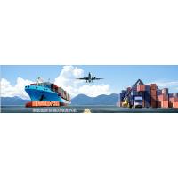 国际运输代理
