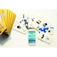 供应盖世3手机保护壳 三星I9300保护壳批发,厂家代理 9300手机保护套