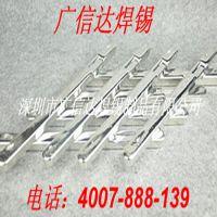 供应环保锡丝厂家直销锡丝 焊锡丝环保锡条 无铅环保锡线 批发sn99锡