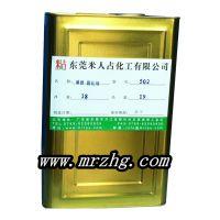 供应水性聚氨酯乳液MR-712