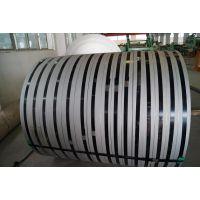 316l不锈钢钢带价格316l钢带价格规格316l不锈钢带厂家